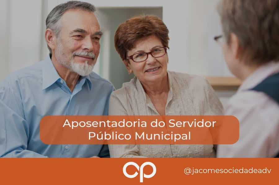 Servidor Público Municipal