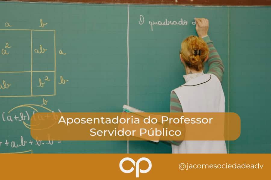 aposentadoria do professor público